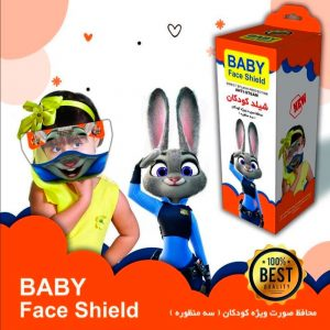 شیلد کودک ارس ماسک طرح زوتوبیا