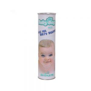 کیسه معطر پوشک نوزاد بی بی بگ babybag بسته 30 عددی